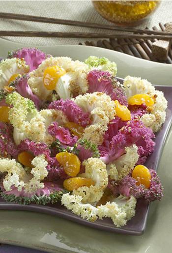 Asian Salad 1_c.Flip